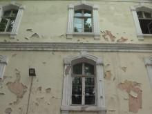 Пловдивчани: Нашият