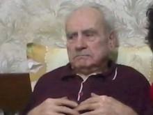 Дядо Васил не е намерен, забелязан е в Пловдив!