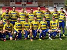 Достойно за уважение! Футболисти на Марица върнаха чанта с голяма сума п...