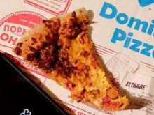 Пловдивчанин купи пица, за да докаже, че е боклук! Вижте как изглежда сл...