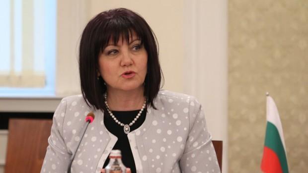 Председателят на парламента Цвета Караянчева призова на днешния празник да