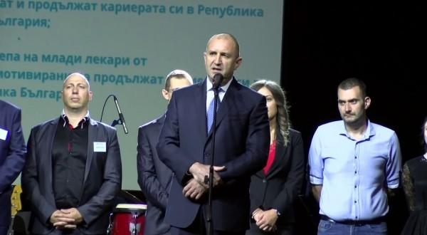 Plovdiv24.bgПрезидентътРумен Радев е в Пловдив, където участва в официалното учредяване