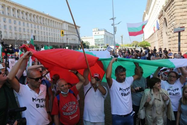 БГНЕС112 години, независима България! Кои са зависимостите ни днес?