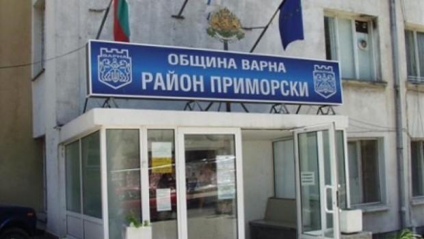 Черно мореНа 16.10.2020 год. публичната зона на сградата на район