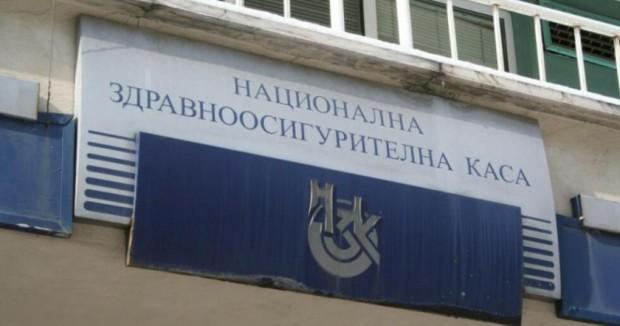 МониторМинистерският съвет прие Решение за одобряване на проект на Закон