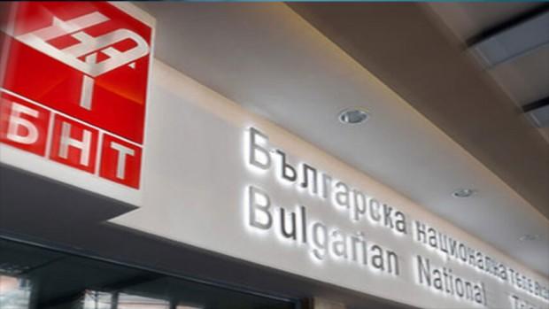 Правителството утвърди нормативите за час програма на Българската национална телевизия