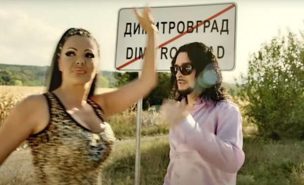 Снимка: Криско направи най-мазния чалга дует с Галена, Цитиридис неузнаваем