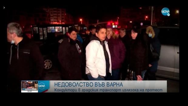 Рано тази сутрин десетки кондуктори на градския транспорт във Варна