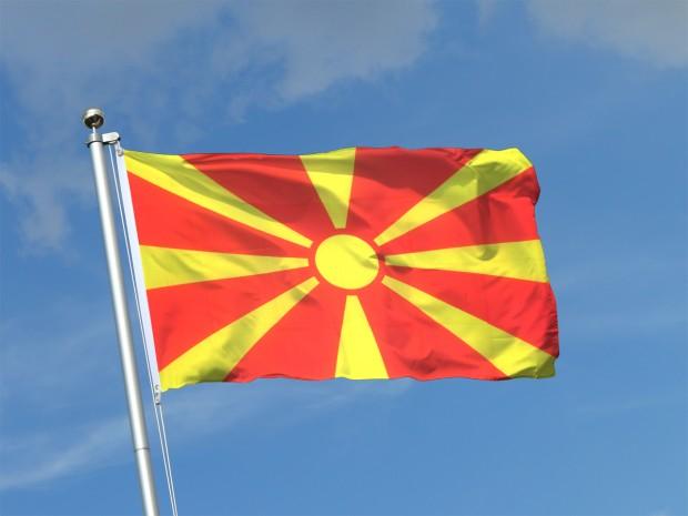 Близо 62 процента от гражданите на Република Северна Македония са