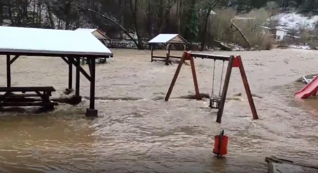 Частично бедствено положение е обявено на територията на общинаПерник, съобщи