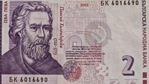 Управителният съвет на Българската народна банка на основание чл. 25,