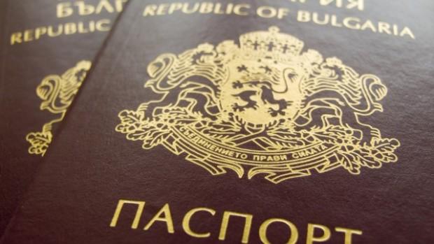 iStockМинистерството на външните работи инициира промени в Закона за българските
