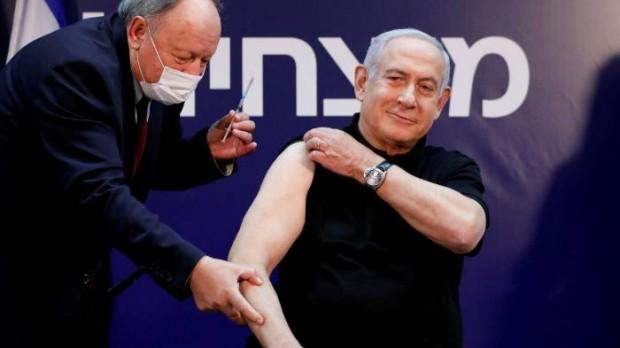 ReutersИзраел си осигуриголямо количество от ваксината на Pfizer-BioNTechблагодарение на споразумение,