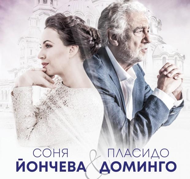 Световноизвестната българска оперна прима Соня Йончева ще излезе на сцена