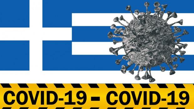 В Гърция от утре облекчават част от мерките, свързани с