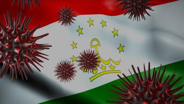 iStockТаджикистан беше обявен днес от президента Емомали Рахмон за страна