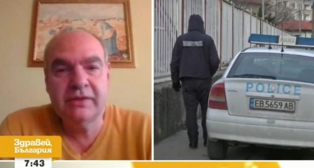 Тежкият случай от Севлиево. . Заподозрян за това е баща