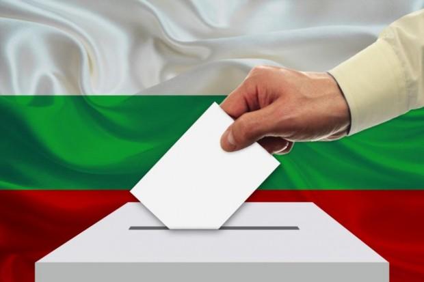 Getty ImagesМинистерството на здравеопазванетоиздаде указания за провеждането на парламентарните избори