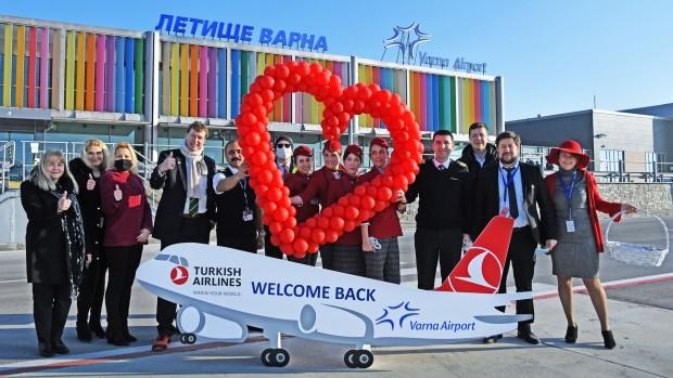 От днес, най-добрата авиокомпания в Европа за последните 5 години