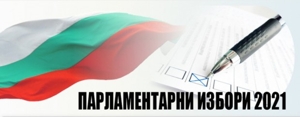 Осем секционни избирателни комисии ще бъдат с нов адрес на