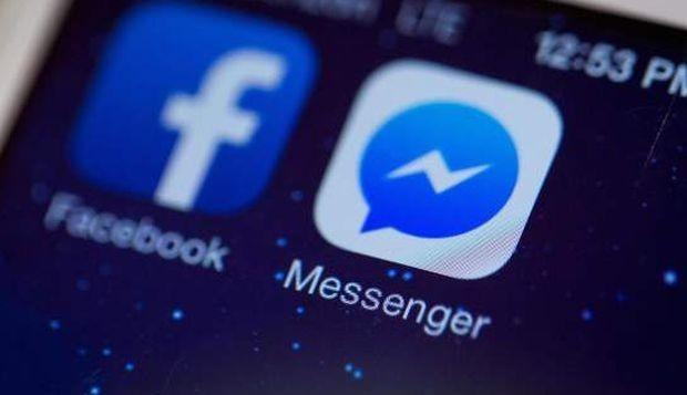 Чатът на Фейсбук отново се срина, като днес в следобедните