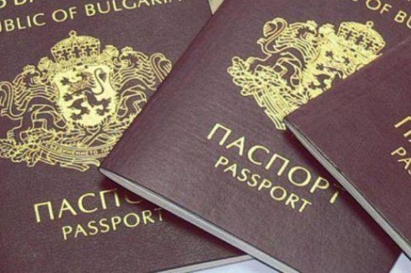 Чужди граждани ще получават българско гражданство срещу краткотрайни инвестиции. Това
