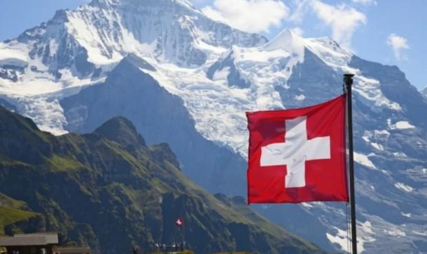 Брутният вътрешен продукт (БВП) на Швейцария се е свил с