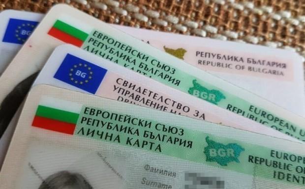 МВРДепутатите приеха окончателно нова административна услуга за шофьорските книжки. Те