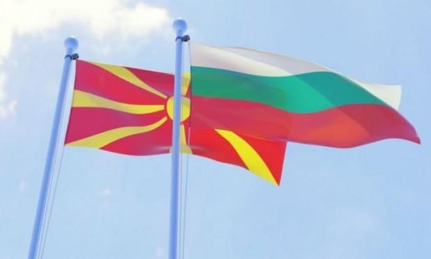 Не случайно в Република Северна Македония не искат да допуснат