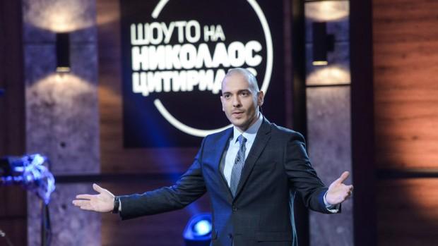 Шоуменът Николаос Цитиридис бе забъркан в измама с биткойни. Появиха