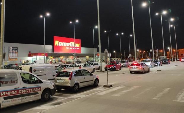 Plovdiv24.bgГолемите магазини за нехранителни стоки готвят протести и дори гражданско