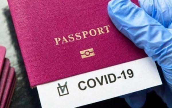 Единният документ за пътуване на територията на Евросъюза в условията