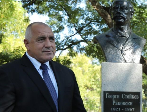 Премиерът припомни цитат на Георги Сава Раковски по повод 200