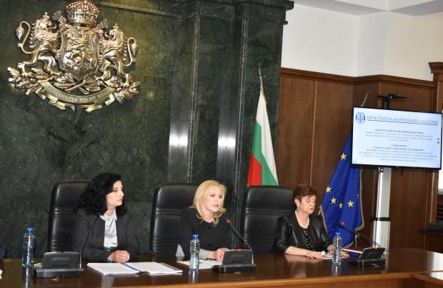 Прокуратурата на Република България, съвместно с органите на МВР и