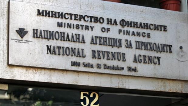 БГНЕСБлизо 290000 граждани са подали данъчните си декларации за облагане