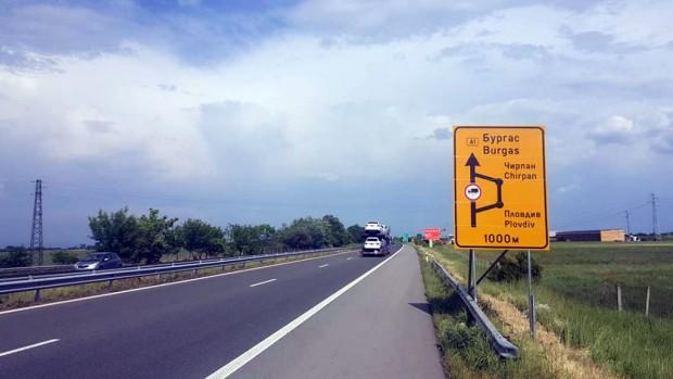 > Излюстративна снимкаТрафикът на моторните превозни средства ще се пренасочва