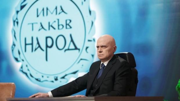 Най-новата партия в парламента - тази на Слави Трифонов, е