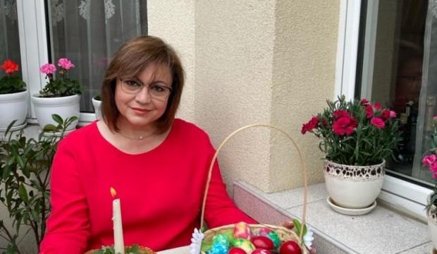 Лидерът на БСП поздрави във Фейсбук всички българи снай-светлия християнски