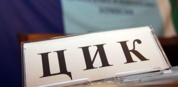 Депутатите от 45-ото Народно събрание приеха предложените промени в Изборния