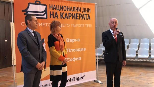 Varna24.bgДнес в Двореца на културата и спорта във Варна стартираха