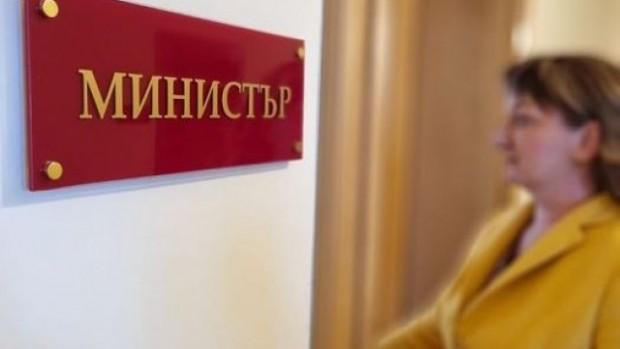 Министри от кабинета