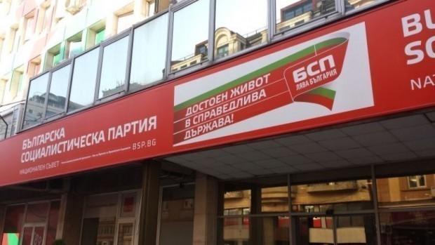 Tри заседания на Националния съвет на БСП ще се проведат