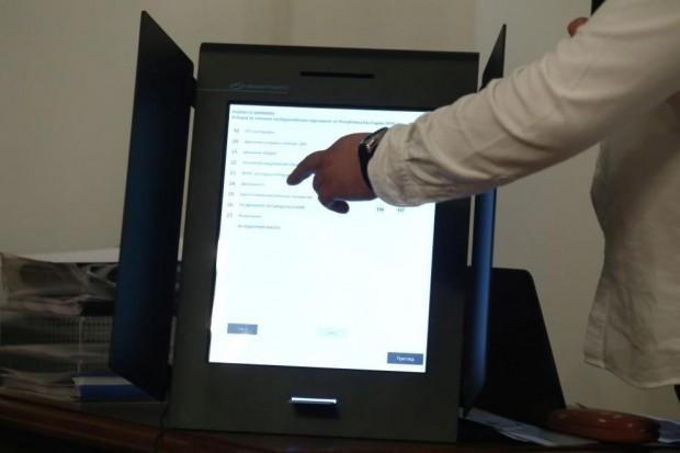 БГНЕСНови правила и срокове за изборите на 11 юли прие