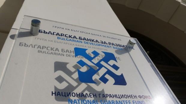 БГНЕСДо края на седмицата ще започне работа Комисията за прозрачност