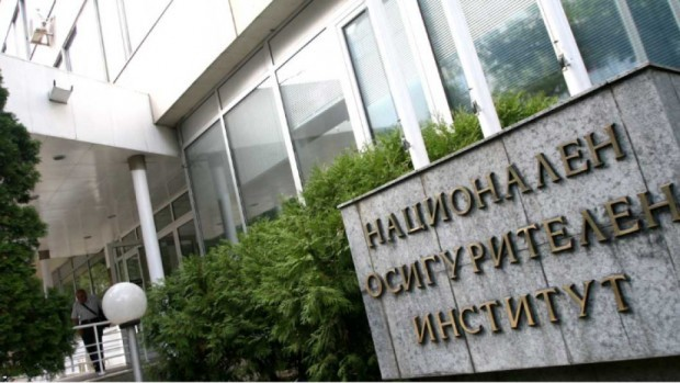 БГНЕСПравителството определи нови членове на Надзорния съвет на Националния осигурителен