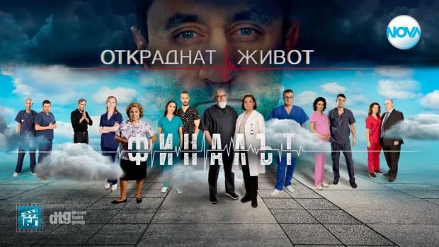 След 11 успешни сезона от телевизионния ефир си тръгна най-успешният