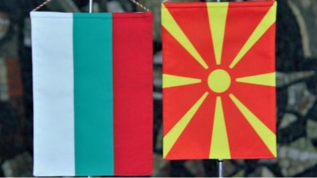 Посолства на България и Република Северна Македония ще отбележат заедно