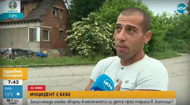 Млада майка хвърли 4-месечното си бебе от тераса в Златица.