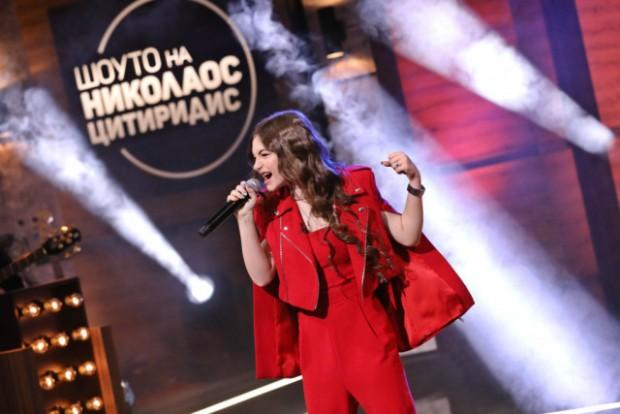 Младата певица Крисия представи в