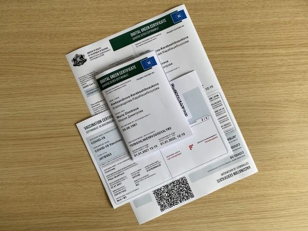 ЕП прие на пленарно заседание новите регламенти относно цифровия сертификат